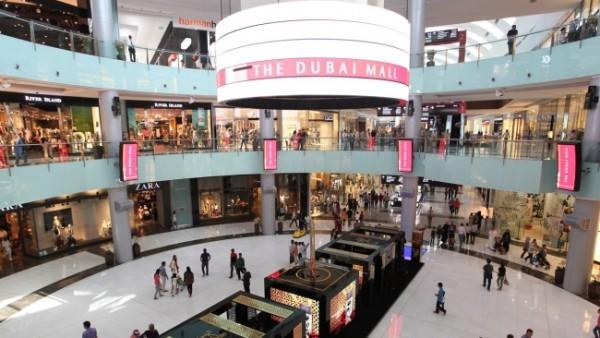 Dubai_Mall